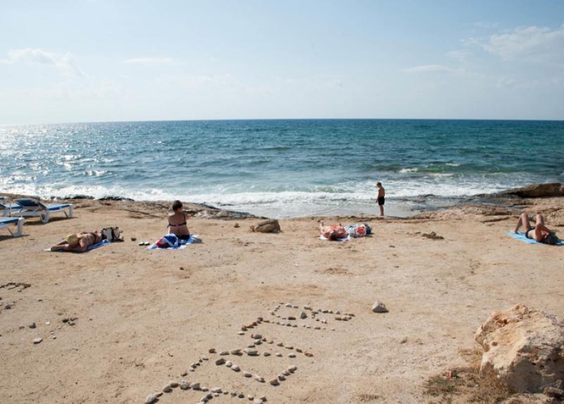 Anmaria Beach / Anmaria Beach
